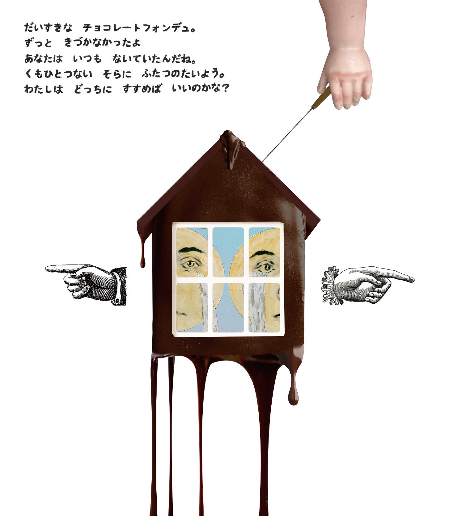 ichigo_hime